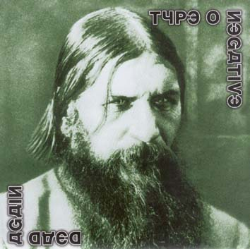 Mz type o negative getting some bbc 1 - 3 1